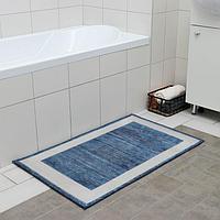 Коврик Доляна «По домашнему» , 60×100 см, цвет синий
