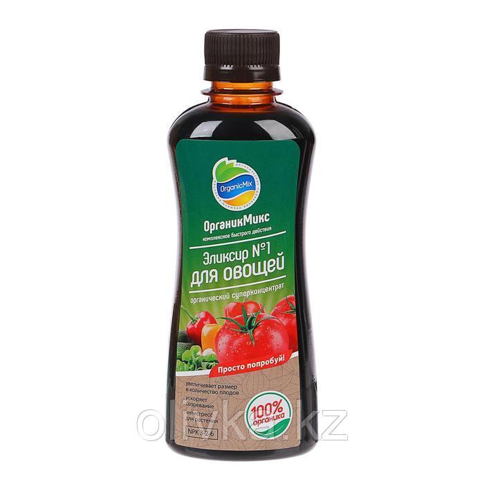 Эликсир №1 ОрганикМикс для овощей 0,25 л