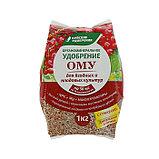 Удобрение органоминеральное для ягодных и плодовых культур, 1 кг, фото 2