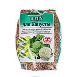Удобрение органоминеральное для капусты, 1 кг, фото 2