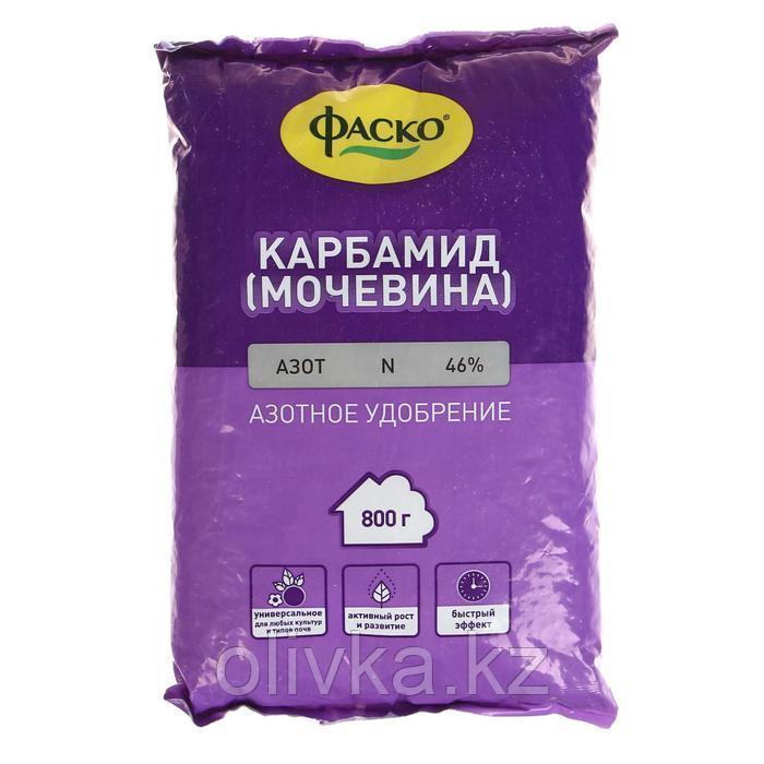 Удобрение сухое Фаско Карбамид минеральное 0,8кг