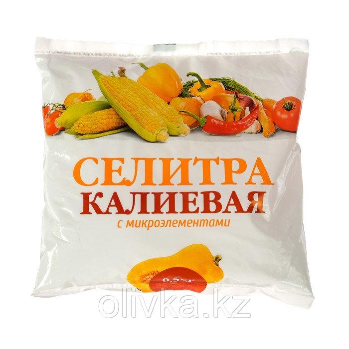 Селитра калиевая, 0,5 кг