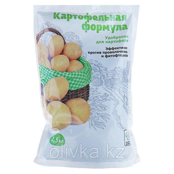 Картофельная формула удобрение для картофеля 2,5кг