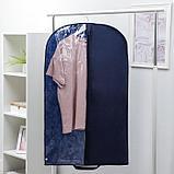 Чехол для одежды 60×100 см, спанбонд, цвет синий, фото 6