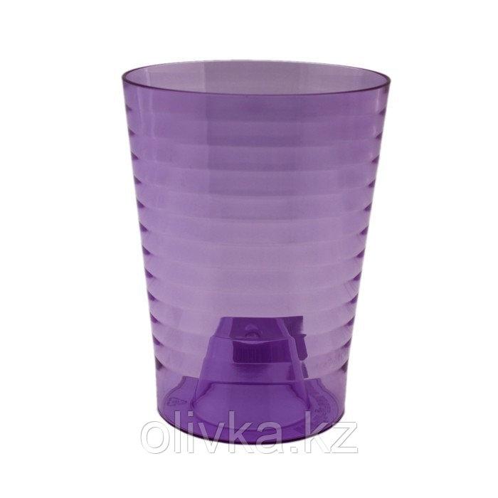 Горшок для орхидей «Эльба», цвет фиолетово-прозрачный