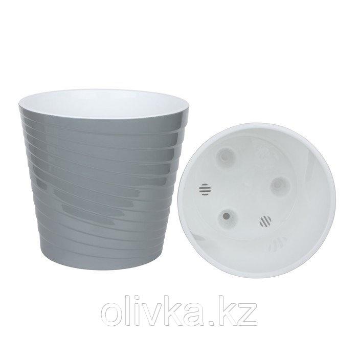 Пластиковый горшок с вкладкой «Эйс», 2,7 л, d=17 см, цвет серый муссон
