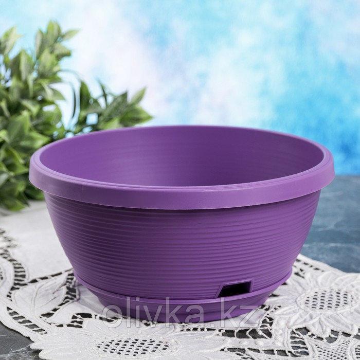 """Горшок с поддоном 2,7 л, d=23, h=11,5 """"Марсель"""", цвет фиолетовый"""