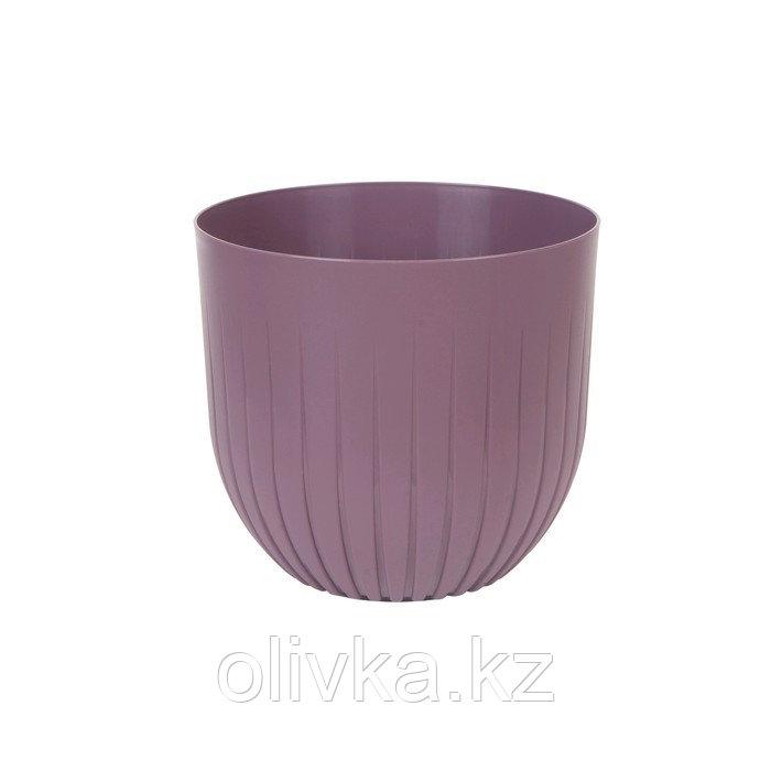 Пластиковый горшок с вкладкой «Альфа», цвет фиолетовый
