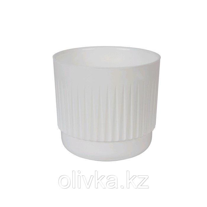 Пластиковый горшок с вкладкой «Бетта», цвет белый