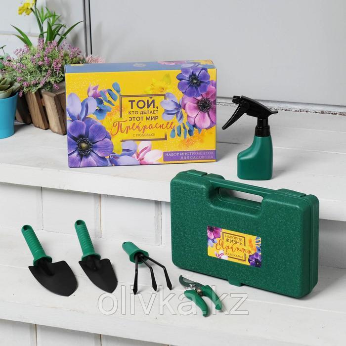 """Набор инструментов для садовода """"Тому, кто делает мир прекраснее"""", 5 предметов"""