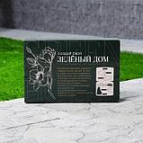 "Набор инструментов для садовода ""Green house"",  5 предметов, фото 4"