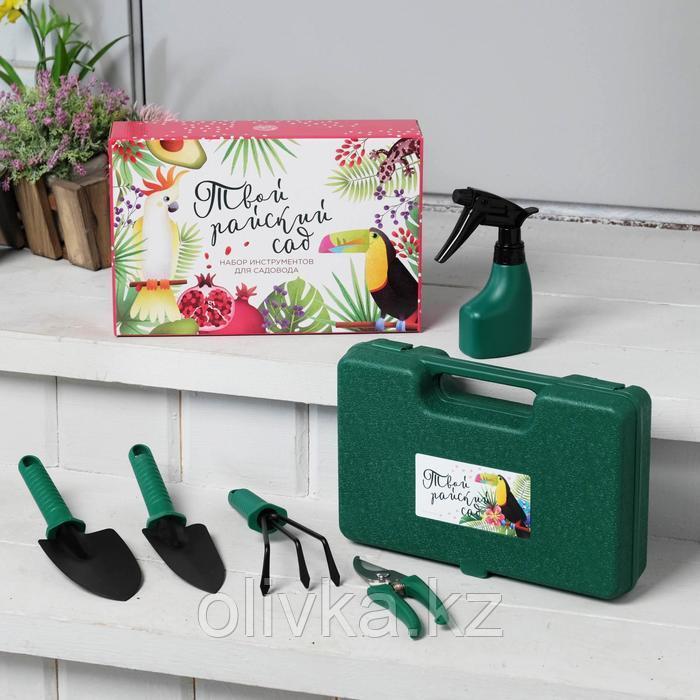 """Набор инструментов для садовода """"Твой райский сад"""",  5 предметов"""
