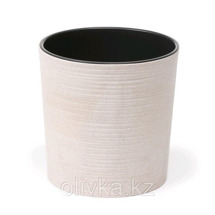 Пластиковый горшок с вкладкой «Мальва Эко Джуто», 19 см, цвет бежевый мрамор