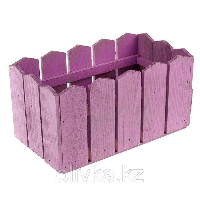 """Кашпо деревянное 23×12×12 см """"Заборчик"""", фиолетовый Дарим Красиво"""
