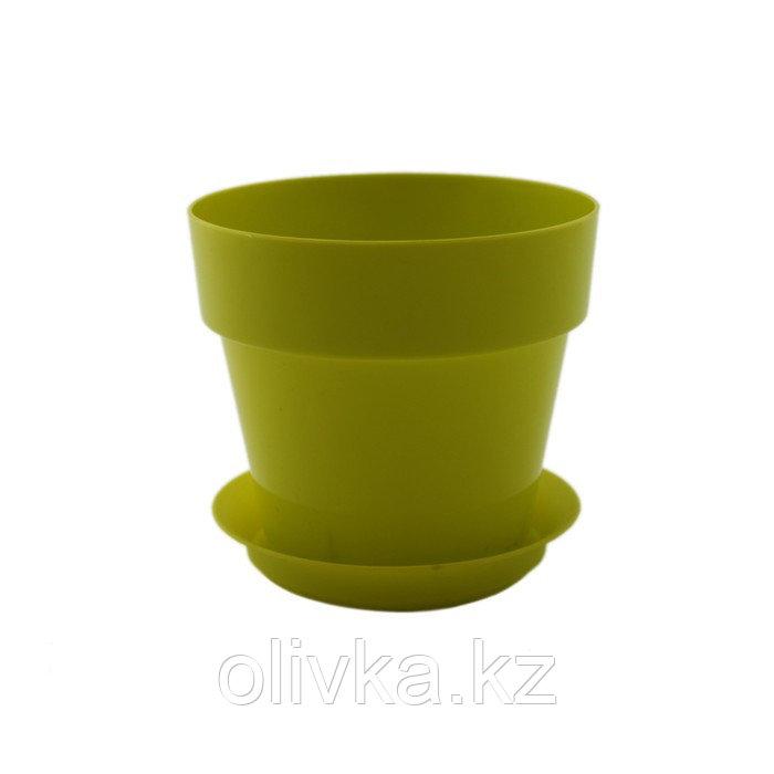 Пластиковый горшок с поддоном «Протея», цвет лайм