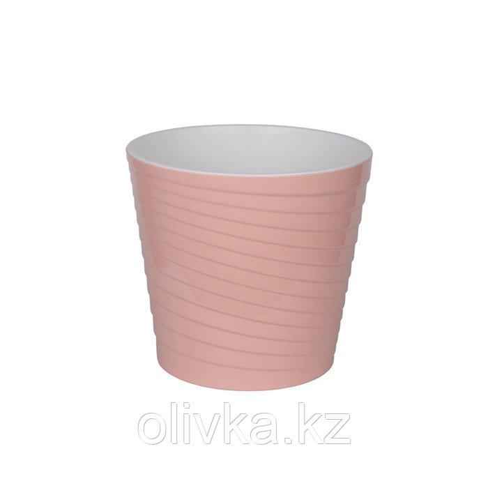 Пластиковый горшок с вкладкой «Эйс», 3,8 л, d=19 см, цвет розовый
