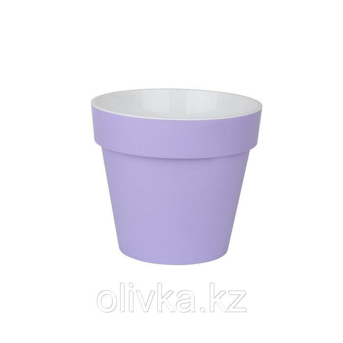 Пластиковый горшок с вкладкой «Протея», цвет лавандовый