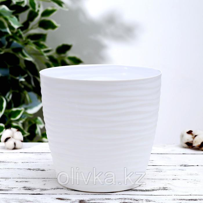 Кашпо с поддоном «Дюна», 3 л, d=18 см, цвет белый