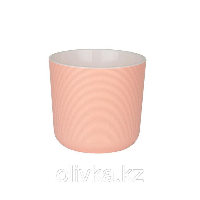 Пластиковый горшок с вкладкой «Лион», цвет розовый