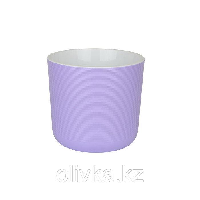 Пластиковый горшок с вкладкой «Лион», цвет лаванда