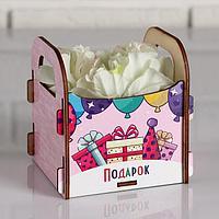 """Кашпо деревянное 10.5×10×11 см подарочное Рокси Смит """"Подарок розовый, шарики"""", коробка"""