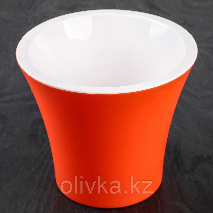 Кашпо со вставкой «Сити», 1,3 л, цвет оранжевый