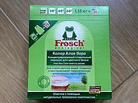 Концентрированный стиральный порошок Frosch