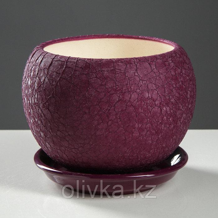 """Горшок для цветов """"Шар"""" шёлк, фиолетовый, 1,4 л"""