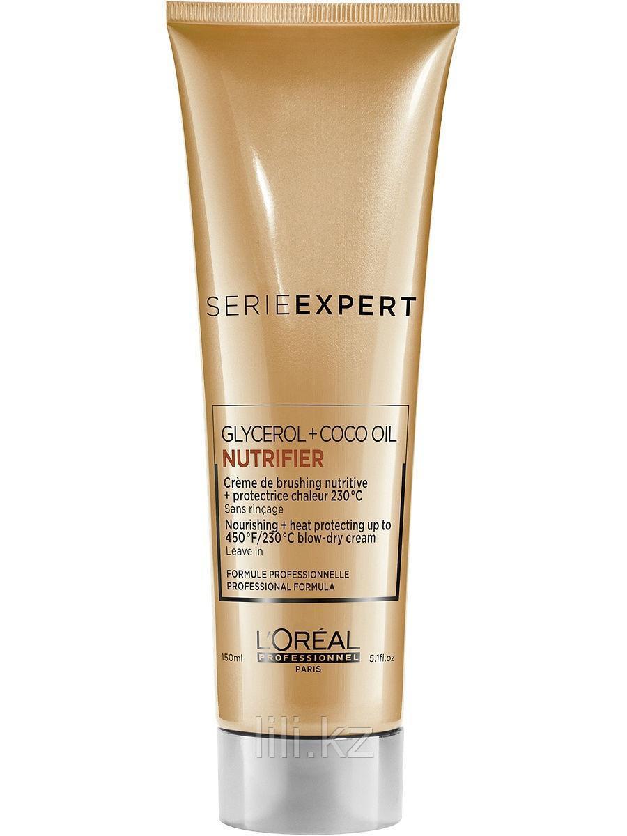 Питательный термо-защитный крем для сухих волос - Nutrifier Glycerol + Coco Oil Crème De Brushing Nutritive