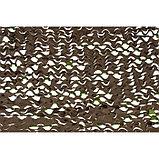 Маскировочная сеть «Лайт», 2 × 3 м, зелёная/коричневая, фото 2