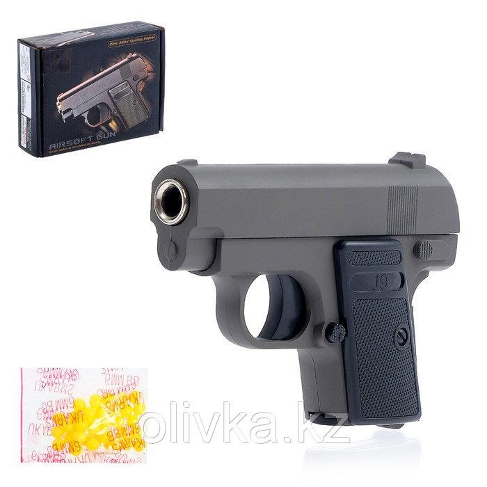Пистолет пневматический «Защитник», металлический