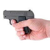 Пистолет пневматический «Защитник», металлический, фото 3