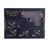 Пистолет пневматический «Защитник», металлический, фото 4