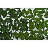 Маскировочная сеть «Стандарт», 3 × 3 м, на сетевой основе, светло-зелёный/тёмно-зелёный, фото 2