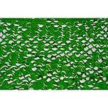 Маскировочная сеть «Лайт», 2 × 5 м, зелёная/светло-зелёная, фото 2