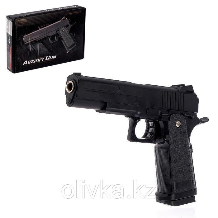 Пистолет пневматический «Черная молния», металлический