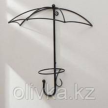 Подвес для кашпо настенный «Зонт», d = 11 см