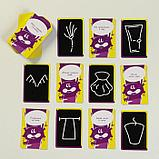 Настольная игра «Дудл-Друдл: в темном-темном коридоре» на ассоциации, 10+, фото 3