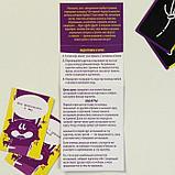 Настольная игра «Дудл-Друдл: в темном-темном коридоре» на ассоциации, 10+, фото 5