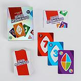 Настольная игра в сияющей упаковке «UMOmomento», 70 карт, фото 2
