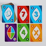 Настольная игра в сияющей упаковке «UMOmomento», 70 карт, фото 3