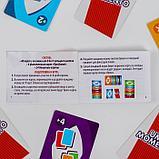 Настольная игра в сияющей упаковке «UMOmomento», 70 карт, фото 4