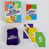 Настольная игра «UMO MOMENTO», 108 карт, 7+, фото 2