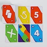 Настольная игра «UMO MOMENTO», 108 карт, 7+, фото 3