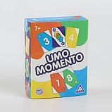 Настольная игра «UMO MOMENTO», 108 карт, 7+, фото 5