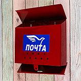 Ящик почтовый «Письмо», горизонтальный, без замка (с петлёй), бордовый, фото 2