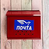 Ящик почтовый «Письмо», горизонтальный, без замка (с петлёй), бордовый, фото 3