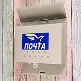 Ящик почтовый без замка (с петлёй), горизонтальный «Письмо», серый, фото 2