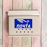 Ящик почтовый без замка (с петлёй), горизонтальный «Письмо», серый, фото 3