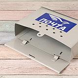Ящик почтовый без замка (с петлёй), горизонтальный «Письмо», серый, фото 4